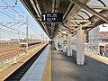 MT-Sakō Station-Platform 2.jpg