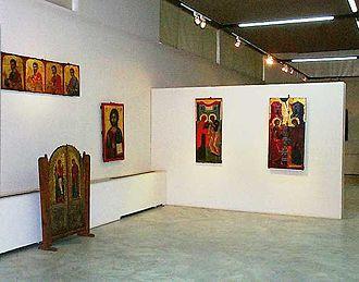 Byzantine Museum of Kastoria - Image: Macedonian Museums 15 Byzantino Kastorias 70