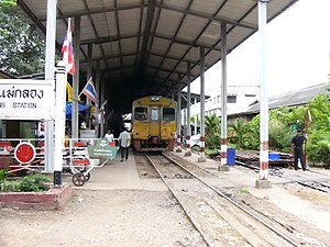 Greater Bangkok Commuter rail - Mae Klong Railway Station, terminal station of Maeklong Railway