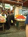 Mahane Yehuda Market 224 (9629713346).jpg