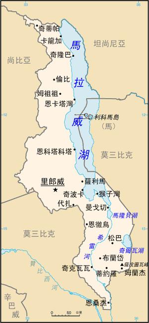 Malawei-ditu-zh-tw.png
