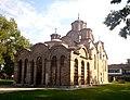 Manastiri i Graçanicës, Kosovë 12.jpg