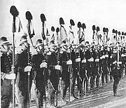 Manchukuo Honor Guard