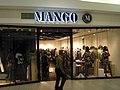 Mango shop Palms Mall Victory Island Lagos Nigeria.JPG
