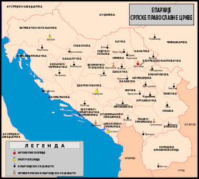 Map of Eparchies of Serbian Orthodox Church-sr.svg