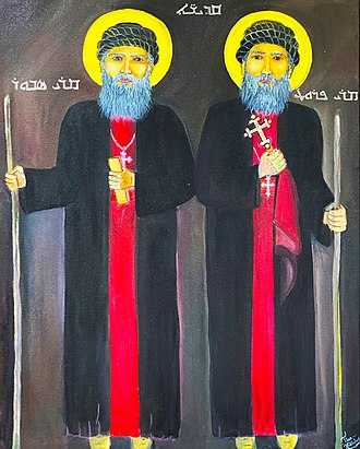 Mar Sabor and Mar Proth Mar Sabor and Mar Proth East Syriac Persian Saints of the Malabar Church.jpg