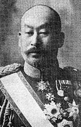 Field Marshal Count Masatake Terauchi was Prime Minister of Japan.