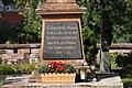 Massweiler-Friedhofskreuz-05-gje.jpg