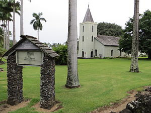 Wananalua Congregational Church - Image: Maui Wananalua church lot
