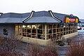 McDonalds Sudurlandsbraut East.jpg