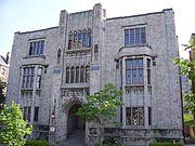 The Henry Birks Building, located on University Street.