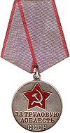 Medal For Labour Valour Current.jpg