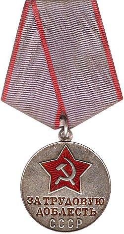 Medal For Labour Valour Current.jpg