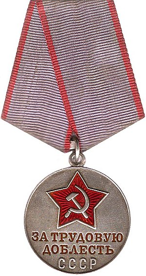 Stakhanovite movement - Image: Medal For Labour Valour Current