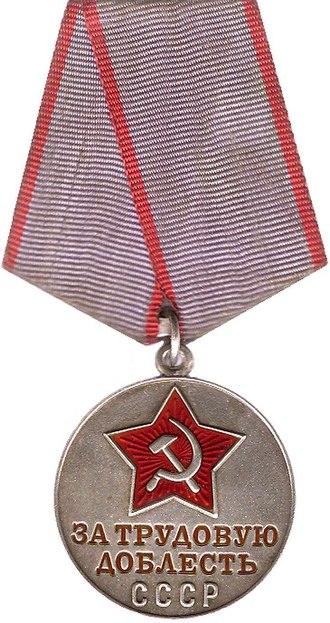 Stakhanovite movement - Image: Medal For Labour Valour Current