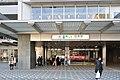 Meguro Station-1.jpg