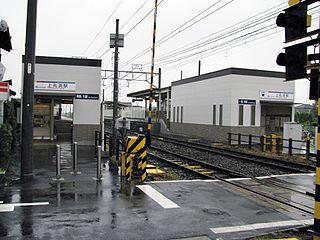 Kami-Marubuchi Station Railway station in Inazawa, Aichi Prefecture, Japan