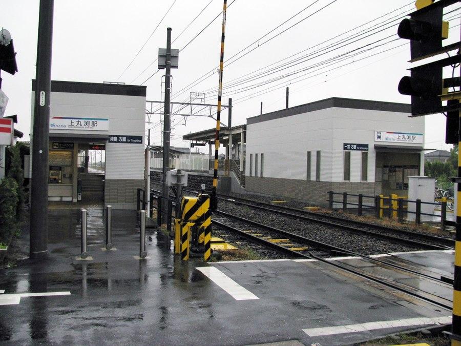 Kami-Marubuchi Station