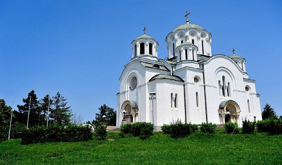 Memorial Church in Lazarevac, exterior