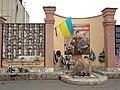 Memorial to Ukrainians Killed in Donbass War - Berehove - Ukraine (36296731870) (2).jpg