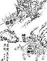 Meng Huo's red ox.jpg