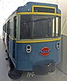 Metro de Paris - Maquette du MP 55 - 01.jpg