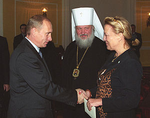 Patriarch Kirill of Moscow - Vladimir Putin, Metropolitan Kirill and Xenia Sheremetyeva-Yusupova, October 2001