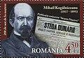 Mihail Kogălniceanu 2017 stamp of Romania 2.jpg