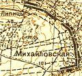 Mihaylovskaya1931.jpg