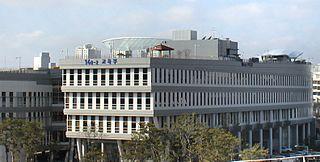 Ministry of Education (South Korea)