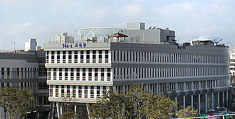 Ministry of Education (South Korea) - Ministry of Education Headquarters in Sejong City