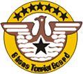Ministry of Tourism, Ghana (Ghana Tourist Board) logo.jpg