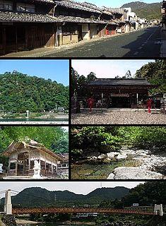 Mino, Gifu City in Chūbu, Japan