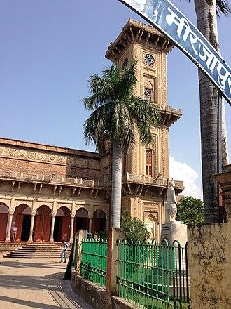 Mirzapur - The Ghanta ghar(clock tower) of Mirzapur