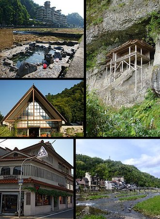 Misasa, Tottori - Clockwise from top left: Misasa Spa, Sanbutsu Temple in Mount Mitoku, Mitoku River, Place of Team Hall (Jinsho no Yakata in Japanese), Misasa Art Museum