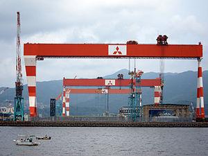 Mitsubishi Nagasaki Shipyard -August 2011 a.jpg