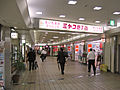 Miyako Underground Shopping Street Entrance.jpg