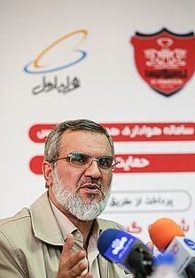 Mohammad Rouyanian press conference.jpg
