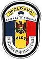 Moldova07.jpg