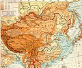 Mongolei-Topografie,Atlas1903.JPG