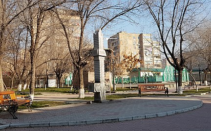 Monument dedicated to Yerevan's 2800th anniversary (2).jpg