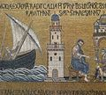 Mosaique St Marc Alexandrie.jpg