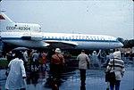 Moscow-airport-sheremetyevo-1982.jpg