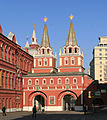 MoscowKremlin ResurrectionGate S82.jpg