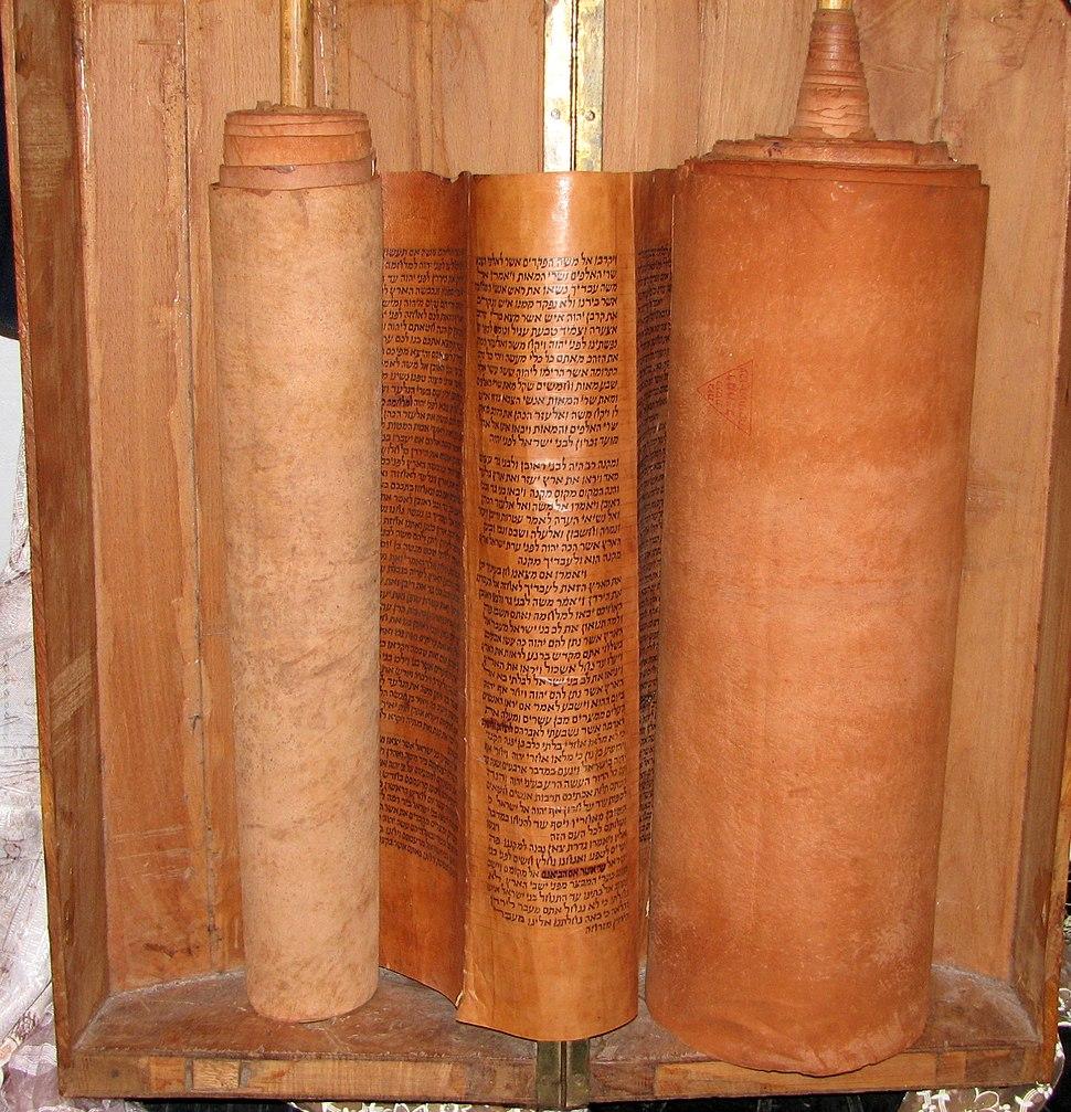 Moshe Haim Luzzato's Torah Book Ramhal