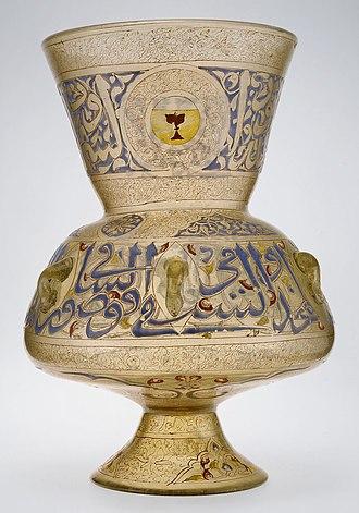 Mosque lamp - Egyptian mosque lamp made for Amir Qawsun, ca.1329-1335