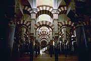 The interior view of the Mezquita