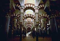 نمایی از مسجد قرطبه (دوران اموی)