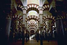 Mosque of Cordoba Spain.jpg