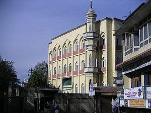 Islam in Nepal - Mosque in Kathmandu, Nepal